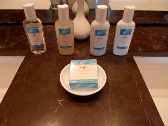 PURE FIJI AMENITIES